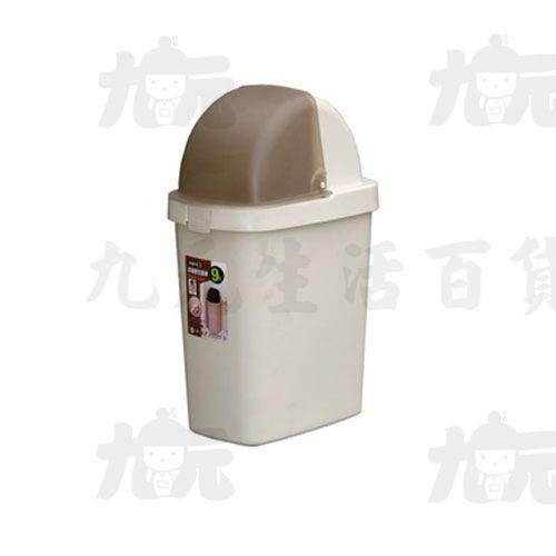 【九元生活百貨】聯府C6010中福星垃圾桶