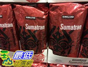 [106限時限量促銷] COSCO Kirkland Signature 科克蘭 法式烘焙蘇門達臘咖啡豆 1.36公斤 C120298
