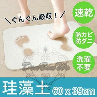 日本HIRO Corporation珪藻土浴墊超強吸水力L號019002海渡