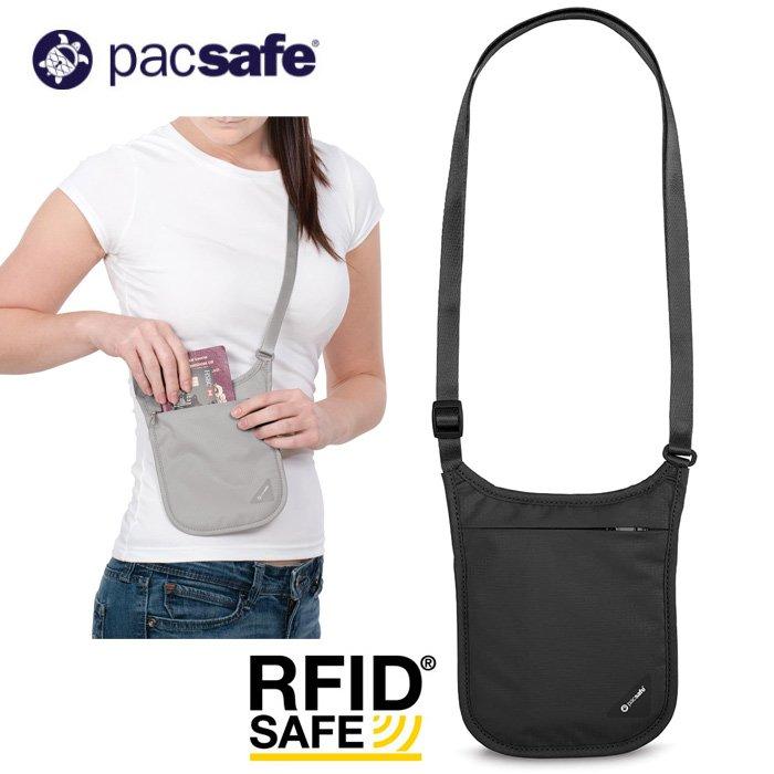 【Pacsafe 澳洲】Coversafe V75 RFID貼身掛頸暗袋 防盜包 旅遊包 黑色 (10139100)