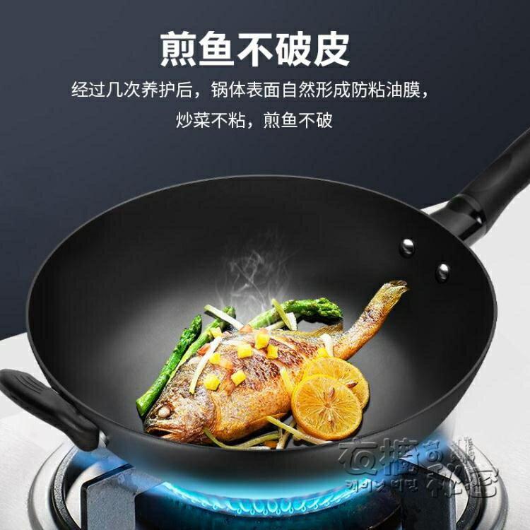 蘇泊爾真不銹炒鍋無涂層老式家用爆炒尖底圓底鐵鍋燃氣灶適用專用