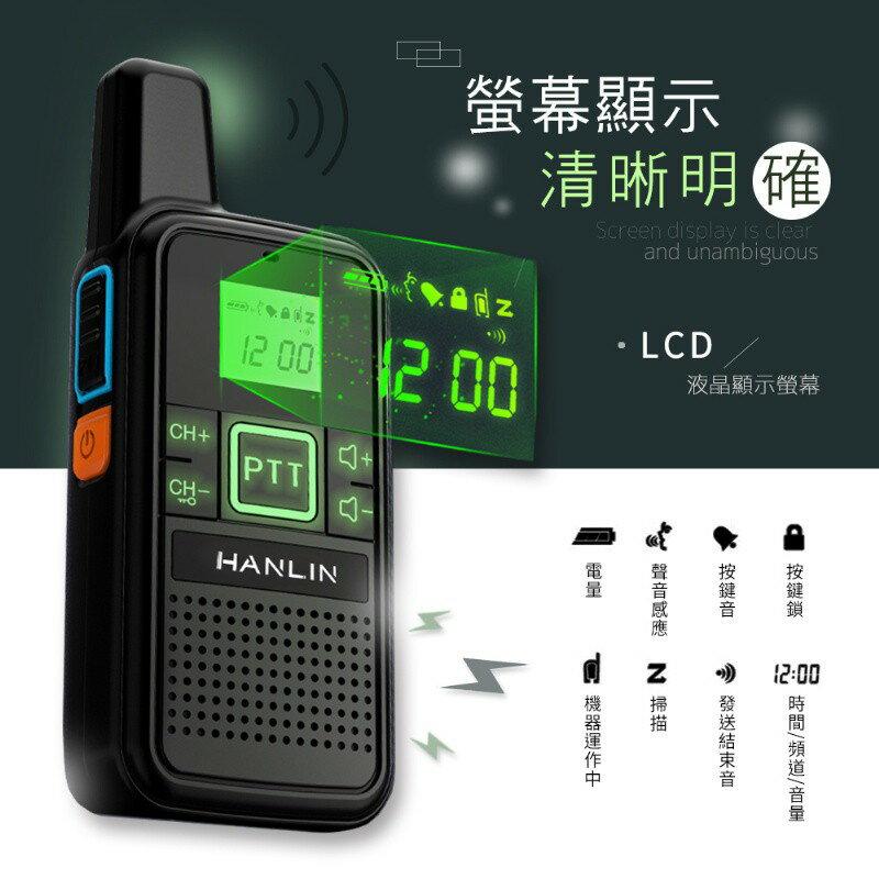 HANLIN-TLK28S 迷你手持無線電對講機 無線電 手持對講機 5