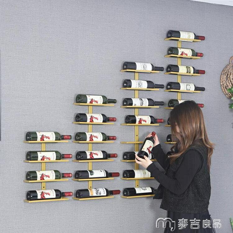 紅酒展示架倒掛式紅酒展示架歐式墻上紅酒架酒吧懸掛葡萄酒架家用壁掛紅酒架