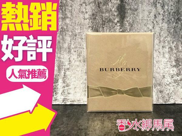 BURBERRYMYBURBERRY隨行香氛禮盒(5ML小香水*2+5ML小香精*2)◐香水綁馬尾◐