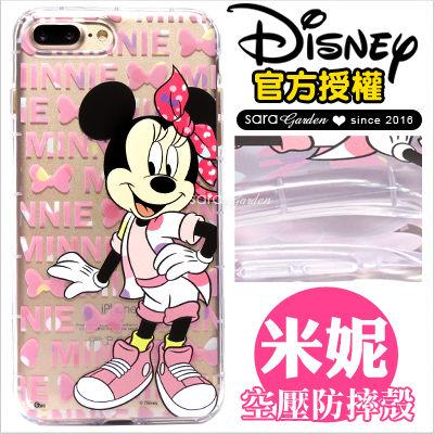迪士尼 Disney 蘋果 iPhone 7 i7 4.7吋 Plus 5.5吋 SONY Xperia XZ 官方授權 高清 防摔殼 空壓殼 手機殼 米妮【D1102038】