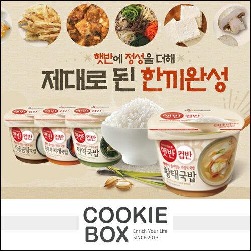 韓國 CJ 湯米飯 系列 湯泡飯 牛腿骨 海帶菜 豆腐 明太魚 韓式 方便 料理 泡飯 *餅乾盒子*