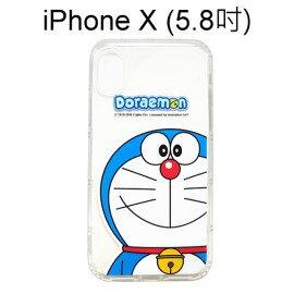 哆啦A夢空壓氣墊軟殼 [大臉] iPhone X (5.8吋) 小叮噹【正版授權】