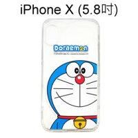 小叮噹週邊商品推薦哆啦A夢空壓氣墊軟殼 [大臉] iPhone X (5.8吋) 小叮噹【正版授權】