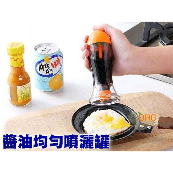 ORG《SD0452》按壓設計~調味神器 烤肉必備 醬油罐/油罐/醋罐/調味罐/香油/調理罐 中秋節 燒烤 工具 空罐