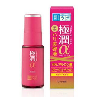 【ROHTO】肌研新極潤α緊緻彈力保濕美容液