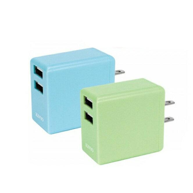 充電器 KINYO耐嘉 馬卡龍雙孔急速充電器 CUH-218 2A 共兩色 充電器 USB 快充 手機 平板 雙孔