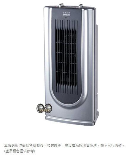 【SANLUX 台灣三洋】陶瓷式 電暖器 R-CF625HTA