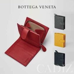 歐洲正品 BOTTEGA VENETA BV 女性經典黑紅黃灰編織羊皮拉鍊長夾 121059