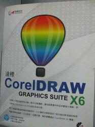 【書寶二手書T6/電腦_YCN】達標Corel DRAW…X6_薛清志_附光碟