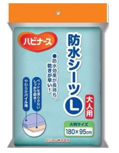 【PIGEON貝親】防水保潔墊加大