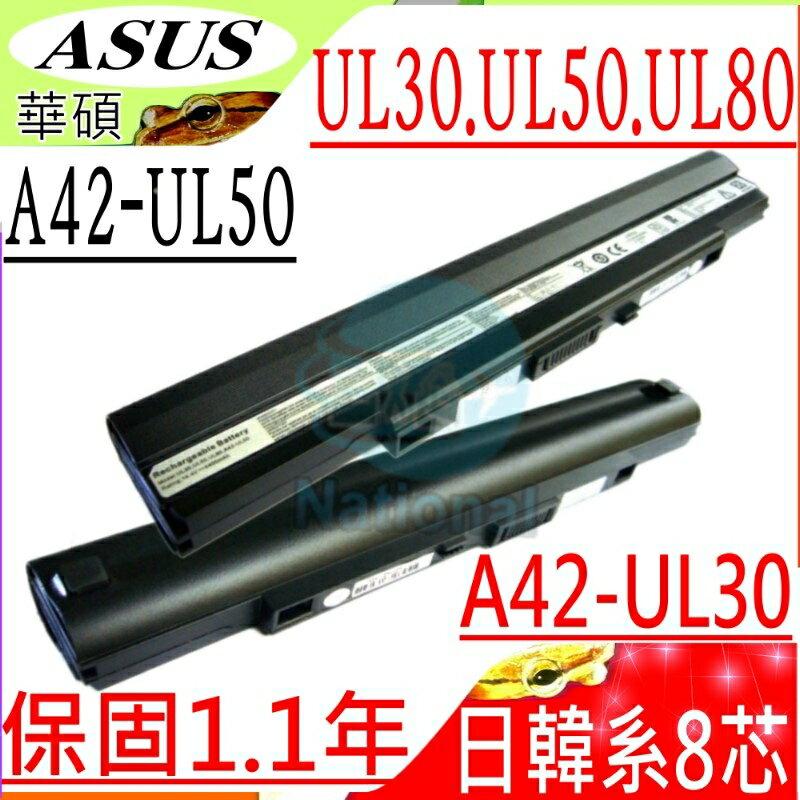 ASUS UL30,UL50,UL80 電池-華碩 UL80V,UL80VT,UL80A,UL80AG,UL80JT,UL80VS,UL30A,UL30AT,UL30JT,UL30VT,UL50A,U