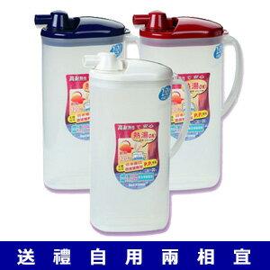 台灣製 Y-611 新越耐熱水壺-2.2L / 個(顏色隨機出貨)