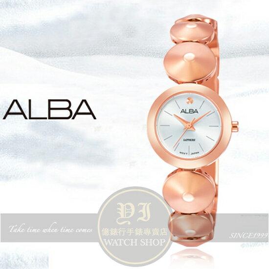 ALBA雅柏FASHIONLADY系列時尚女孩手鍊腕錶VJ21-X107PAH8366X1公司貨