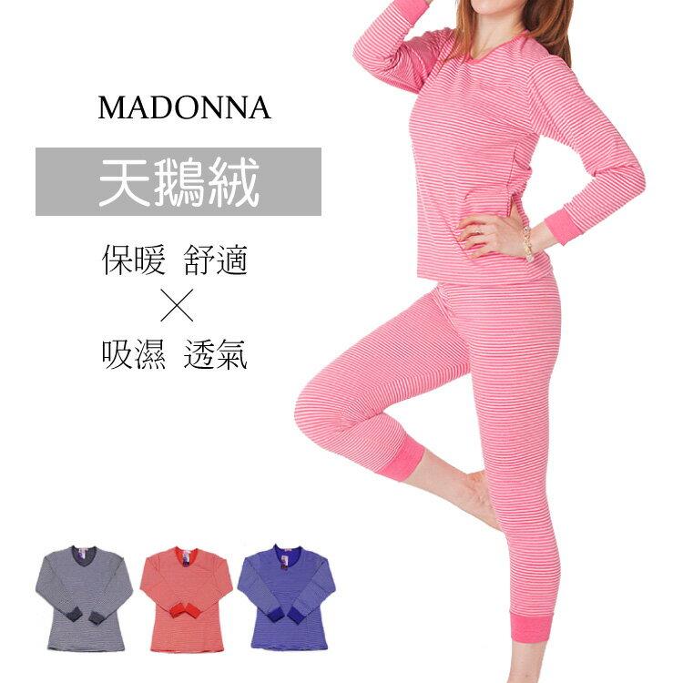 加厚小版天鵝絨發熱衣成套組9046 兩件式 保暖 吸濕超彈性 刷毛抗寒 冬季 衛生衣 (隨機選色)