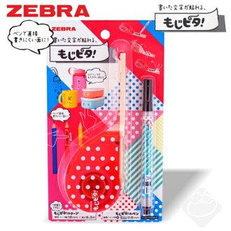 日本【Zebra】防水紙膠帶組/防水姓名貼/防水貼紙DIY組/P-SE-YYSS25-C╭。☆║.Omo Omo go物趣.║☆。╮