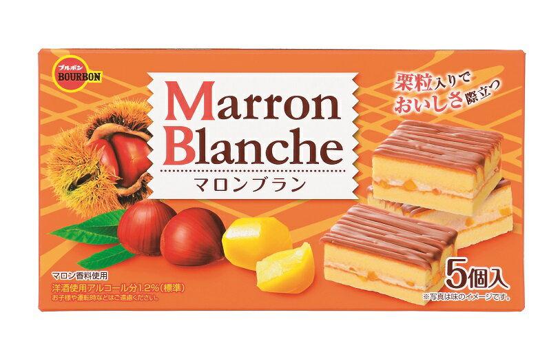 北日本栗子蛋糕