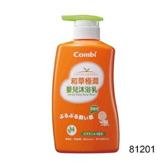 日本【Combi 康貝】和草極潤嬰兒沐浴乳(500ml)