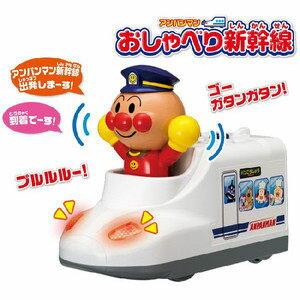 日本直送 麵包超人 新幹線玩具車