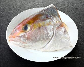 紅魽魚頭切塊/約600克(包)