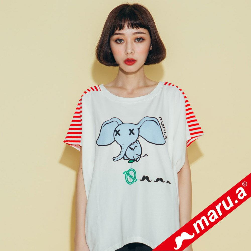 【maru.a】小飛象印花條紋上衣  8321321 0