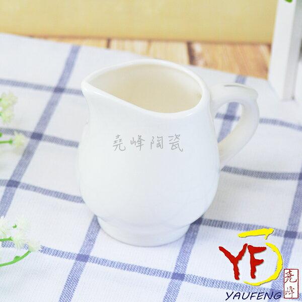 ★堯峰陶瓷★廚房用品 韓國骨瓷 典雅白盤灰邊 餐廳營業 奶精壺 糖漿壺