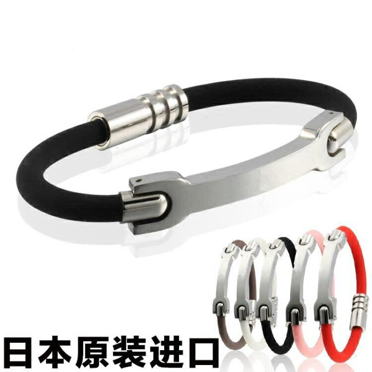 無線防靜電手環去靜電防輻射環腕帶消除人體靜電男女平衡手錬交換禮物