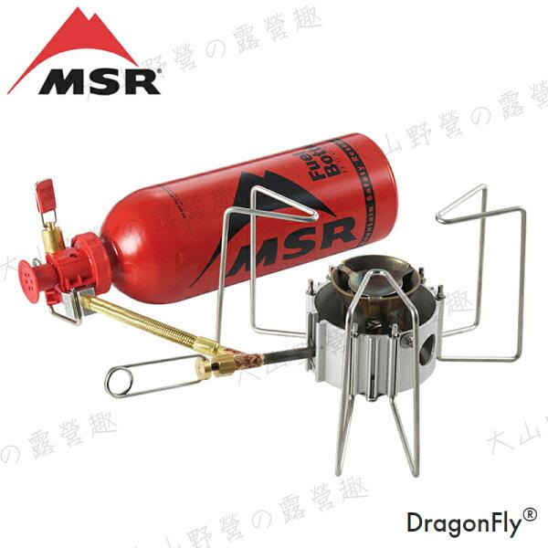 【露營趣】MSR11774DragonFly多燃料汽化爐快速爐汽化爐高山爐登山爐適用汽油去漬油煤油柴油