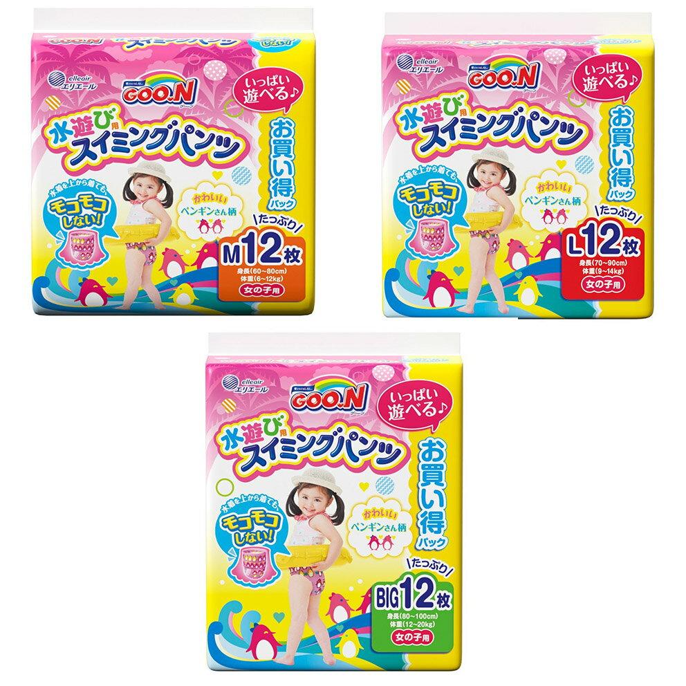 日本 大王 GOO.N 境內版 幼兒游泳女用紙尿片 3種尺寸(M.L.BIG)