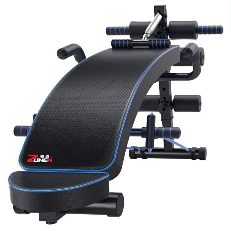 仰臥起坐板仰臥板仰臥起坐健身器材家用腹肌板多功能運動輔助器收腹器多功能