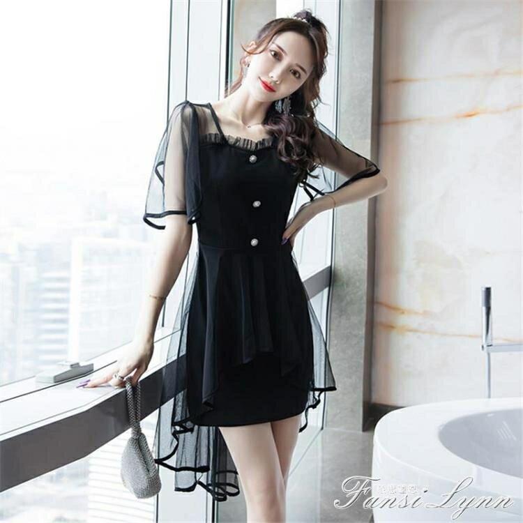 法式復古性感網紗仙女裙氣質修身赫本輕熟遮肚洋裝夏夜店小心機 摩可美家