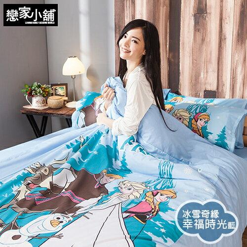 床包被套組 / 單人【幸福時光藍】含兩件枕套,FROZEN冰雪奇緣,混紡精梳棉,戀家小舖台灣製