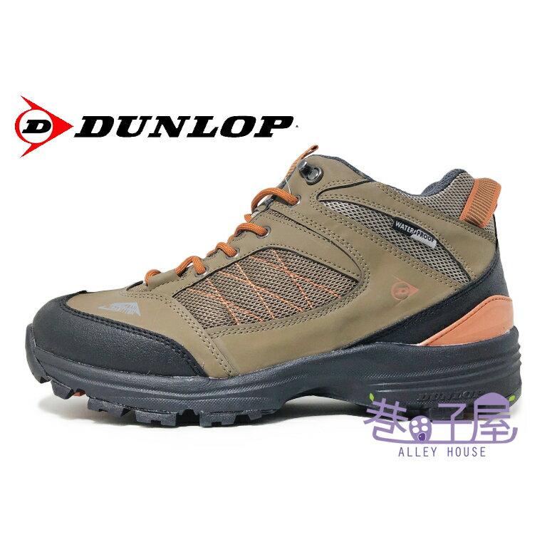 DUNLOP登祿普 男款防水4E寬楦輕量登山鞋 [671-54] 卡其【巷子屋】
