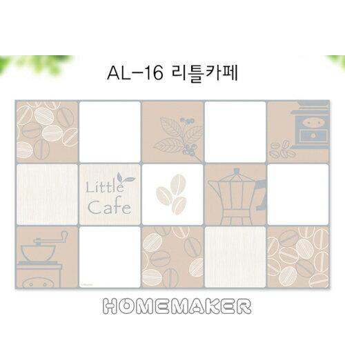 韓國廚房鋁箔壁貼(1入)_HS-AL16