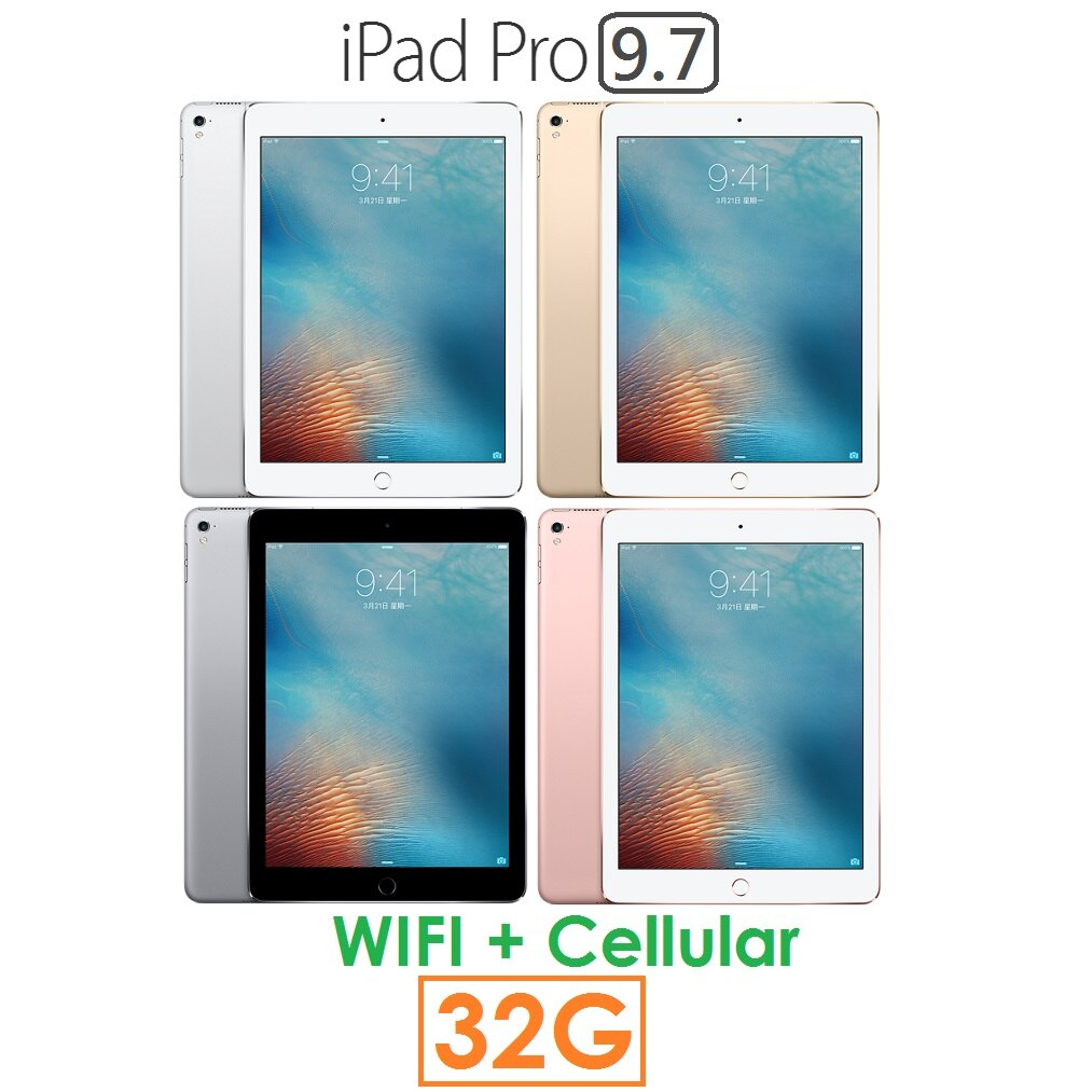【現貨+預訂】蘋果 APPLE iPad Pro 9.7 平板 32G(WIFI + Cellular 版)4G LTE