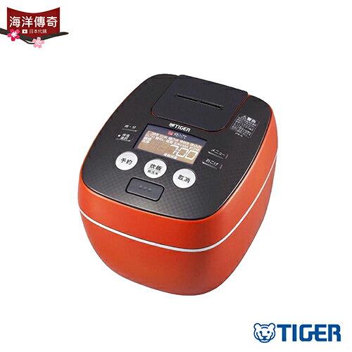 【海洋傳奇】【日本出貨】TIGER虎牌11層厚釜壓力鍋JPB-G102IH炊飯器