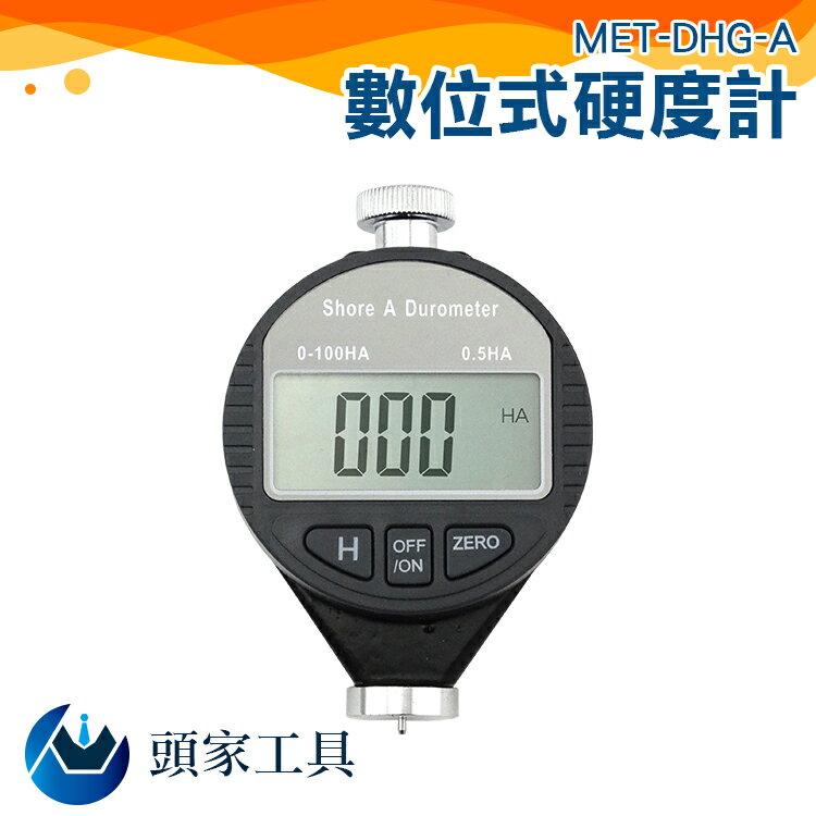 『頭家工具』橡膠 硬度計 ACD型 數位式 數字 硬度 測試器 皮革 蠟 橡膠 中低硬度塑料 硬度儀ACD型 MET-DHG-A