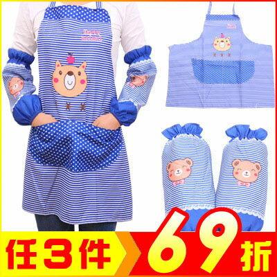 卡通圍裙+袖套二件組 廚房防油 幼兒園【AE02689】聖誕節交換禮物 i-Style居家生活