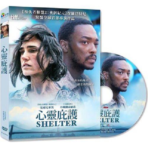 心靈庇護DVD-未滿18歲禁止購買