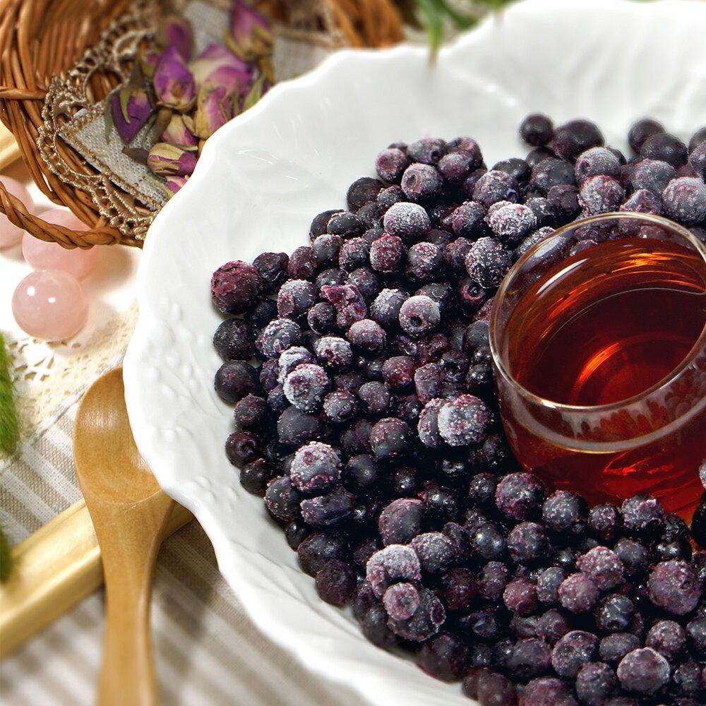 【急凍蔬果加價購專區】慈心有機驗證-急凍野生藍莓400g/包,加價購商品不得單獨下單 - 限時優惠好康折扣