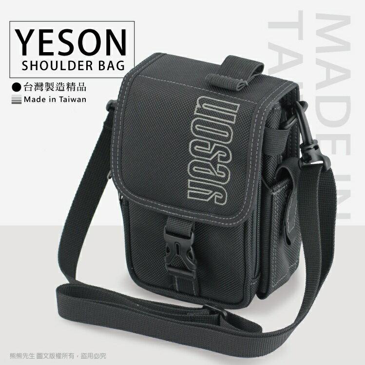 ~熊熊先生~永生YESON 斜背包 輕量多 MIT  YKK拉鍊 可拆卸 單肩包 側背包