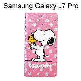 SNOOPY彩繪皮套[筆記本粉]SamsungGalaxyJ7Pro(5.5吋)史努比【正版授權】