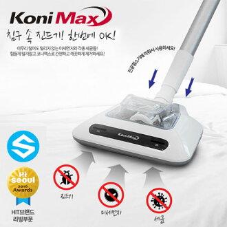 韓國 KoniMax 塵蟎專用吸塵器轉接頭組 塵蟎 塵蹣 吸塵器 除蟎 防蟎 家電 居家 電器【N202574】