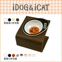 折後價$1350《折價序號:04SS250》日本IDOG&ICAT 食器組合