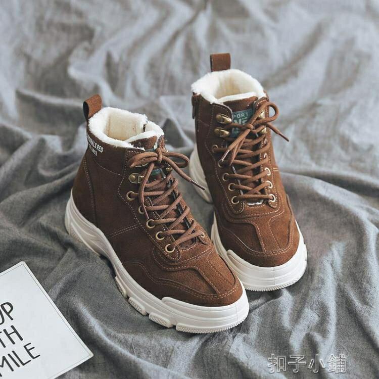 秋冬季馬丁靴子女英倫風保暖短靴加絨冬鞋雪地靴黑色棉鞋  全館免運