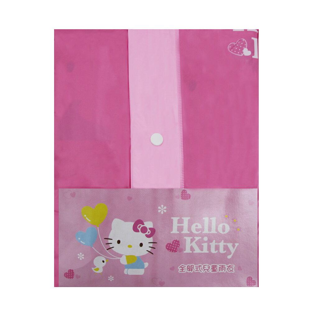 小玩子 Hello Kitty 全開式兒童雨衣 三麗鷗授權 禮品 禮物 兒童節 生日 PKT663
